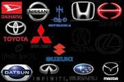Japan Auto Imports